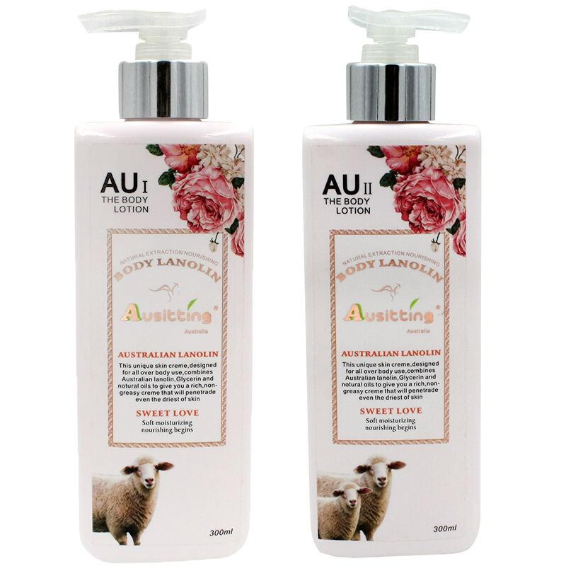 澳丝婷Ausitting澳洲绵羊油身体润肤乳·300ml*2瓶