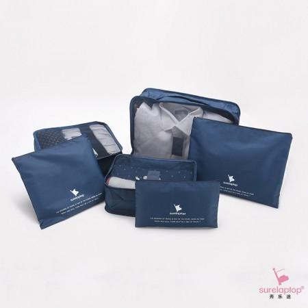 秀乐途便携式收纳袋六件套(三色可选)1002·藏青色