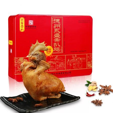 德州永盛斋扒鸡 精选特制礼盒·550g*2