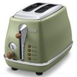 意大利德龙(Delonghi) CTO2003(橄榄绿)多士炉 面包机 吐司机 烤面包机 家用 不锈钢 防尘盖·绿色