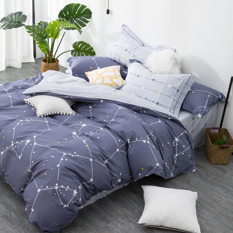 常久 高品质六十支长绒棉活性印花四件套220*240cm 天空之星·蓝色