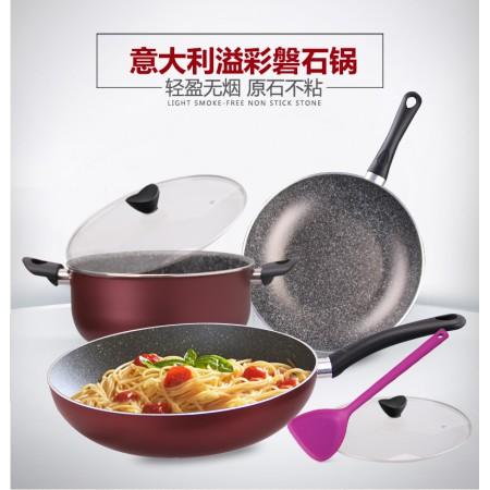 意大利TVS不粘锅 进口锅具溢彩套装组合平底锅 煎锅 炒锅 3件套装
