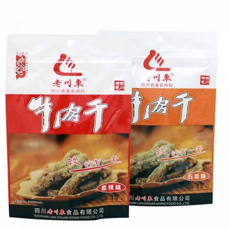 老川东 牛肉干·45g*2袋(五香和香辣各1袋)