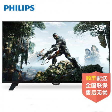 飞利浦(PHILIPS)32PHF3052/T3 32英寸高清LED液晶平板电视
