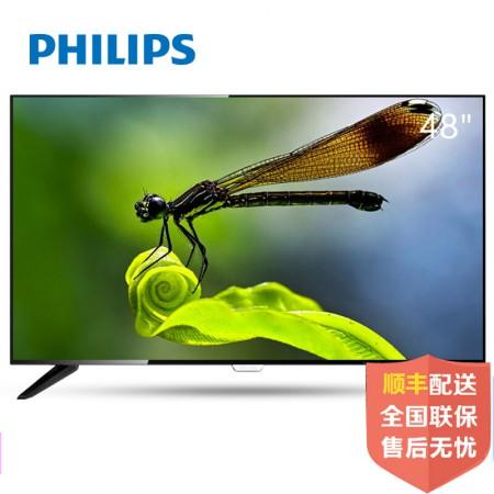 飞利浦(PHILIPS)48PFF5081/T3 48英寸网络液晶智能电视硬屏彩
