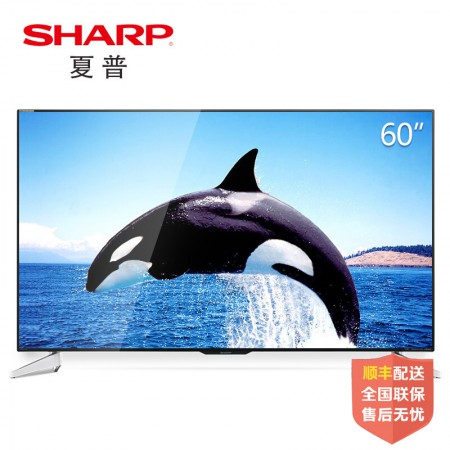 夏普(SHARP) LCD-60SU660A 60英寸4K超高清智能WIFI液晶