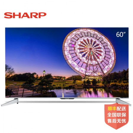 夏普(SHARP) LCD-60MY7008A 60英寸4K超高清网络智能液晶平板电视机