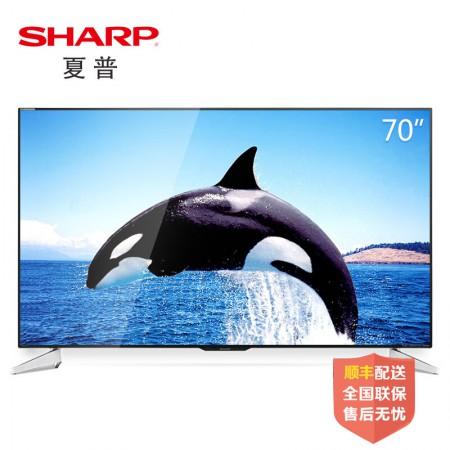 夏普(SHARP) LCD-70SU660A 70英寸4K超高清液晶智能平板电视