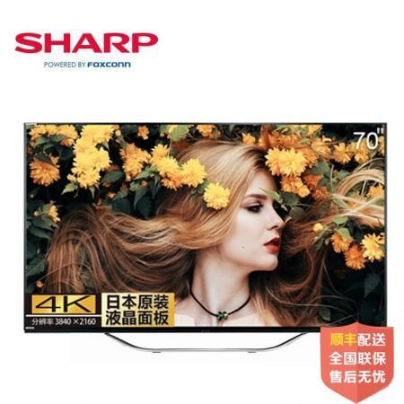 夏普(SHARP) LCD-70MY8008A 70英寸液晶智能4K超高清液晶电视机
