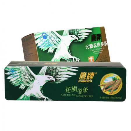 买1赠1买铁盒鹰牌花旗参茶·3g*20包.送纸盒装3g*20包