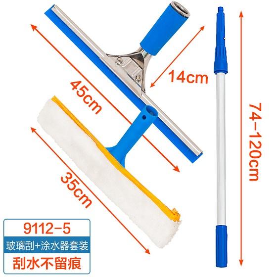 宝优妮玻璃刮清洁窗户工具套装DQ9112·蓝色