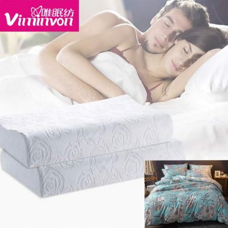 [唯眠纺]乳胶枕健康套组(乳胶枕2只+床品四件套)
