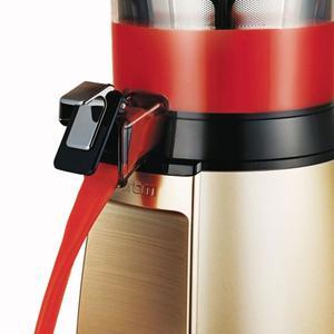 惠人原装进口二代升级家用榨汁机HU19SGM赠钻技套刀·酒红色