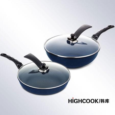 韩库 韩国进口蓝宝石炒煎锅套组·蓝色