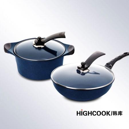 韩库 韩国进口蓝宝石炒锅汤锅套组·蓝色