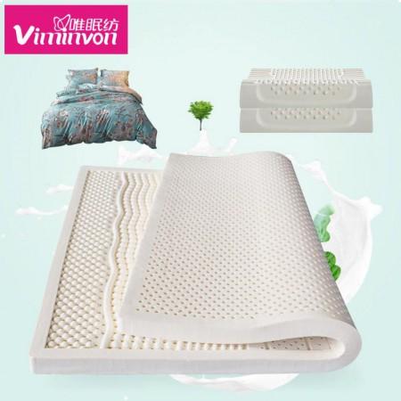 唯眠纺乳胶按摩床垫7.5CM厚 1.8米(送乳胶枕2个+全棉四件套)·白色
