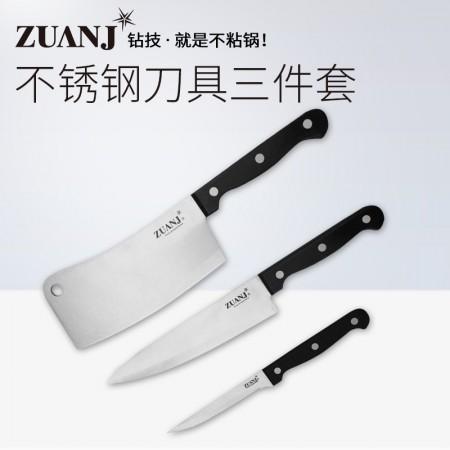 ZUANJ钻技全套厨房刀具 不粘切片刀面包刀四件套装·不锈钢色