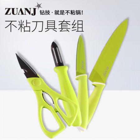 ZUANJ钻技 全套厨房刀具四件套装·绿色