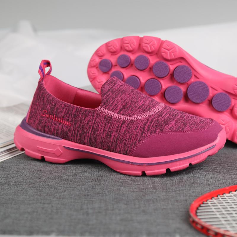 (亏本清仓卖完为止不退不换)森巴伦超轻回弹健步休闲运动鞋中老年防滑透气减震一脚蹬男女鞋
