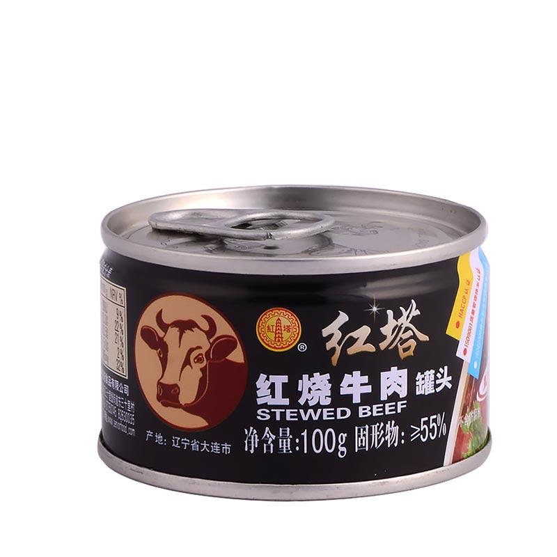 红塔 牛肉罐头+猪肉罐头·100g*8罐