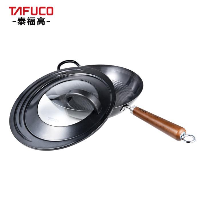 泰福高日本进口凸凹不粘锅无涂层老式铁锅33CM