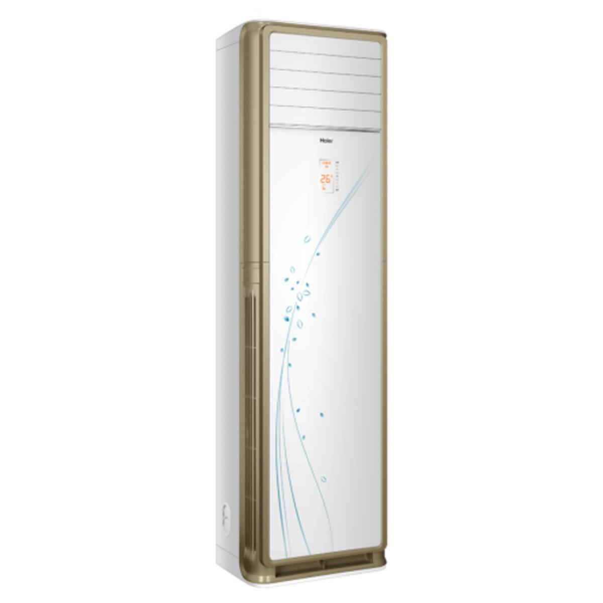 海尔2匹空调柜机kfr-50lw/09yba13·白色
