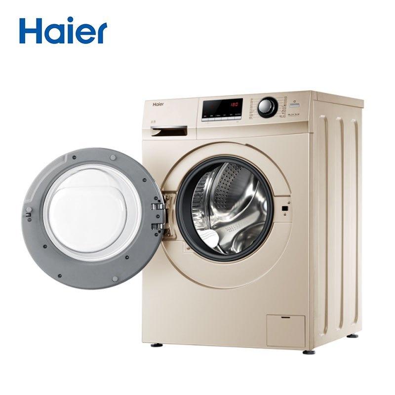 海尔10公斤大容量滚筒洗衣机g100629hb14g·金色