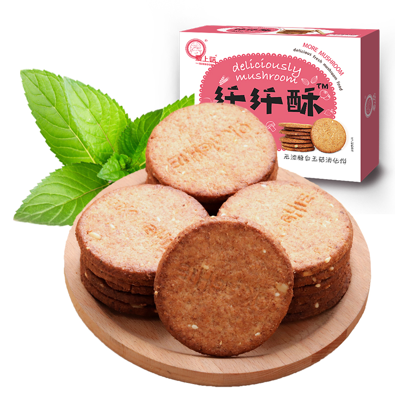 爱上菇 纤纤酥饼·280g/盒*2盒