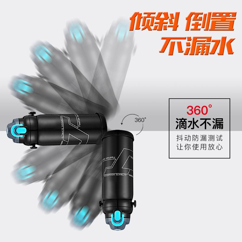 [JM]不锈钢一壶双盖背带户外便携多功能保温杯800ML·暗夜黑