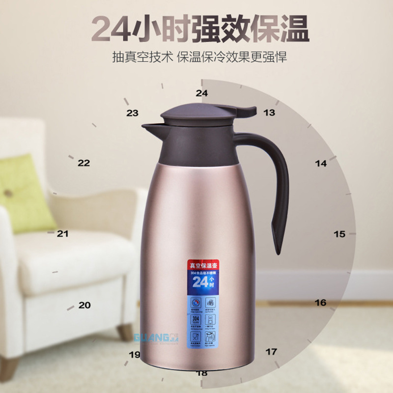 [JM]304不锈钢真空大容量保温壶热水壶2L·红色