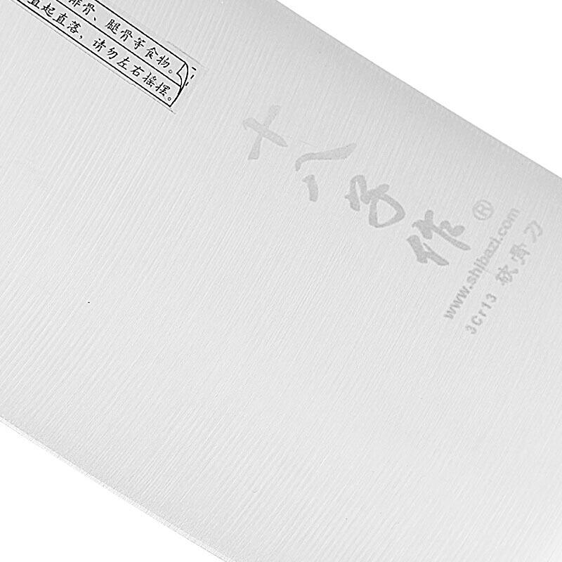 十八子作雅致切片刀2907-B·金属色