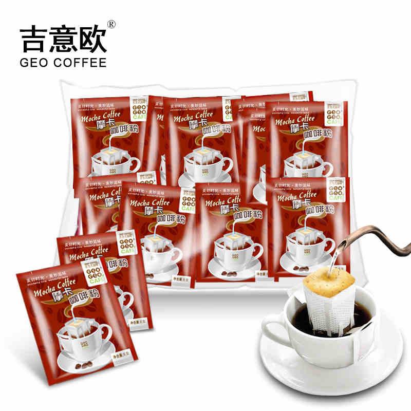 吉意欧 滤泡式挂耳咖啡4口味8g*40袋