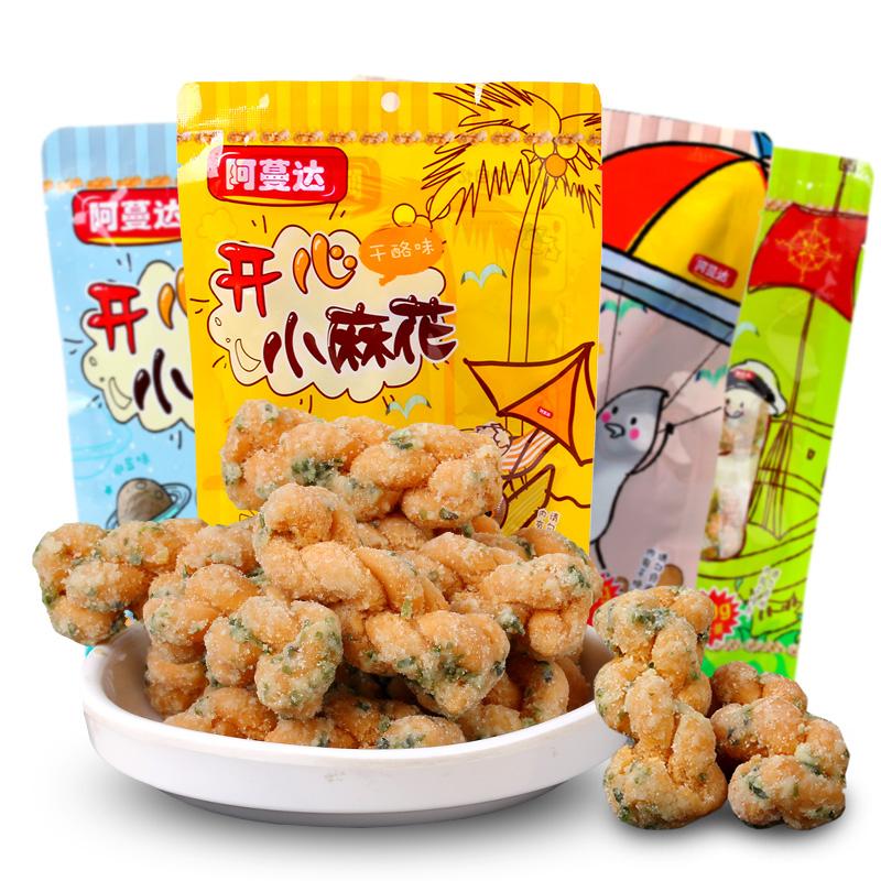 台湾进口 阿蔓达小麻花100g*4袋