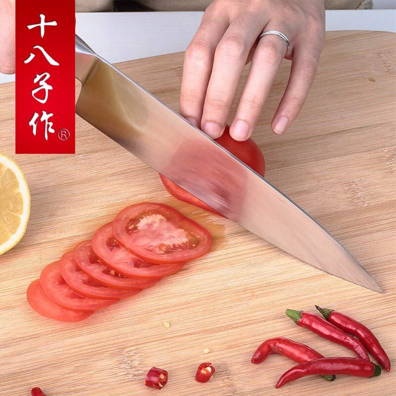 十八子作8寸全金属料理刀寿司刺身刀·金属色