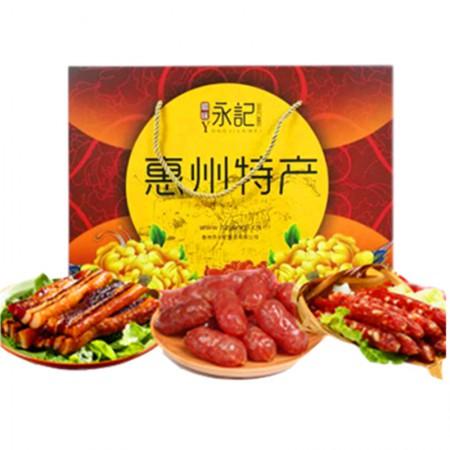 永记 广式经典腊味礼盒装(腊肉、腊肠、润肠、粒粒肠)4袋 650g