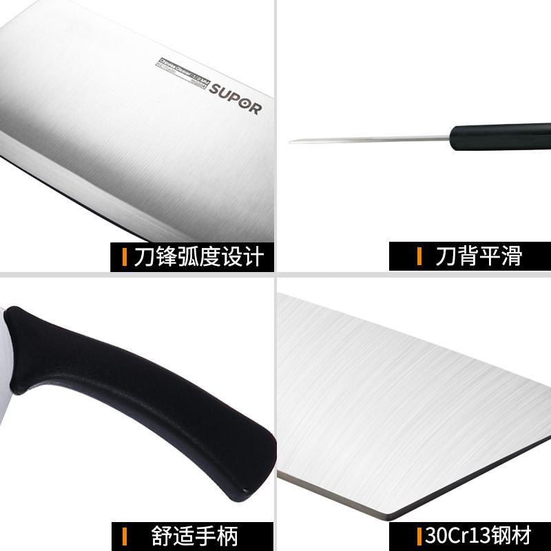 苏泊尔菜刀单刀切肉刀切片刀不锈钢家用厨房刀具KE180AB1