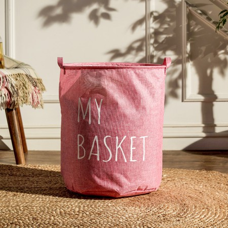 奇居良品 米森素色布艺可折叠脏衣篓脏衣桶脏衣篮 加大号·粉色