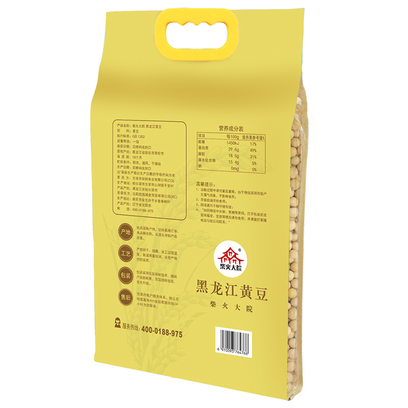 柴火大院 黄豆2kg*3袋
