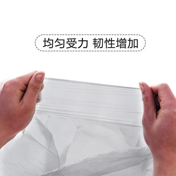 宝优妮垃圾袋家用卷装袋子一次性加厚塑料袋5只装
