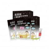 chen川 蒸蒸眼温抚蒸汽眼罩套组·2组
