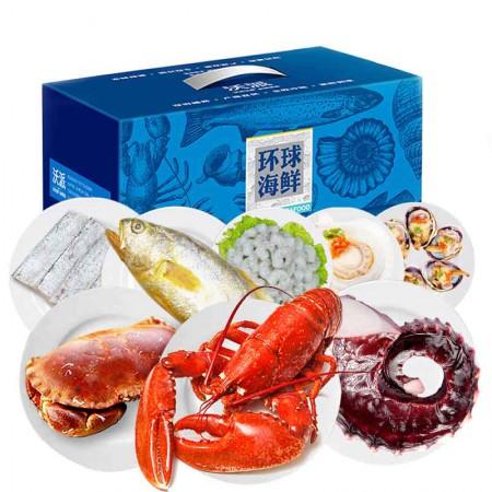 沃派生鲜 海鲜大礼包八种·3500g (共七斤)
