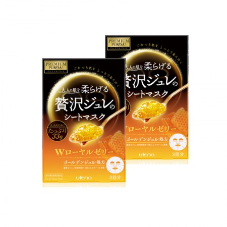 直邮 日本原装 佑天兰黄金果冻面膜黄色*2盒·黄色