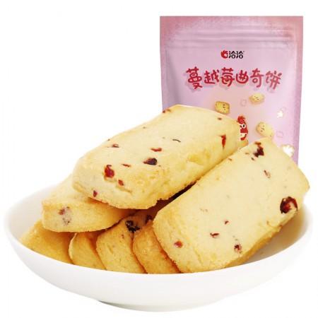 洽洽 蔓越莓曲奇饼干·100g*10袋