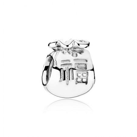 丹麦潘多拉(PANDORA) 银福袋925银串饰