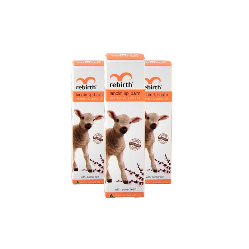 澳洲直邮 Rebirth羊脂油润唇膏·3支