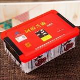 山东福禄堂 胶乡牌经典型即食阿胶固元糕300g/盒*2盒